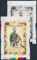2012/17 Xantus János cromalin emlékívpár (120.000)