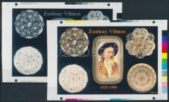 2012/07 Zsolnay Vilmos cromalin emlékívpár (120.000)