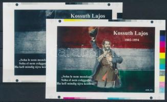 2013/19 Kossuth cromalin emlékívpár (120.000)