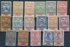 1914 Hadisegély (I.) próbanyomat sor, szép minőség (80.000)