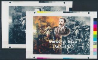 2014/02 Gárdonyi Géza cromalin emlékívpár (120.000)
