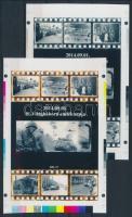 2014/11 II. Világháború cromalin emlékívpár (120.000)
