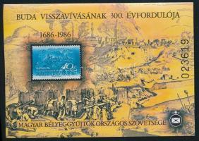 1986/1 44 db Budavár emlékív (17.600)