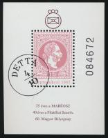1987/1-2 40 db 1867-es emlékívpár (24.000)