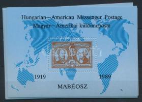 1989/1 22 db Messenger emlékív (10.350)
