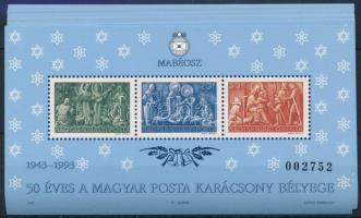 1993/5 20 db Karcsony emlékív (12.000)