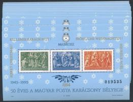 1994/8 25 db Karácsony emlékív (21.250)