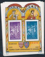 1995/3b 13 db Szent Erzsébet emlékív piros sorszámmal A MAGYAR BÉLYEGGYŰJTÉS TÁMOGATÁSÁRA (58.500)