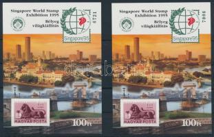 1995/KA5b 2 db Singapore emlékív karton, zöld sorszámmal (12.000)