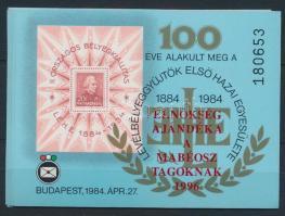 1996/A23 10 db L.E.H.E. felülnyomott emlékív (30.000)