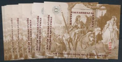 1998/A4a 13 db Mátyás emlékív ELNÖKSÉGI AJÁNDÉK (13.000)