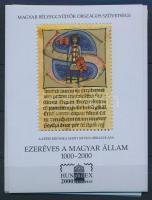 1999/34 15 db Bélyeggyűjtésért emlékív (12.000)