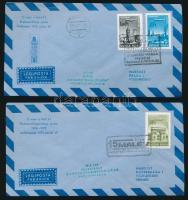 1967/1982 16 klf Malév első repülés boríték