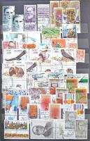 Izrael gyűjtemény sok postatisztával a kezdetektől 1986-ig 2 db A/4 Philux berakóban