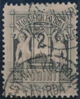 1874 Távírda 2Ft 9 1/2 fogazással (12.000)