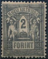 1873 Távírda 2Ft (16.000)