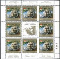Franz Liszt minisheet Liszt Ferenc születésének 200. évfordulója kisív