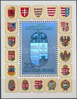 1991 Hologramos címer blokk fekete sorszámmal (40.000)