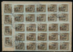 (16. díjszabás) 30 x Helyi levél + 1 x Ajánlás bélyegek távolsági levélen Inflation cover