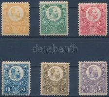 1883 Réznyomat Újnyomat sor, szép, friss színek R! (40.000)