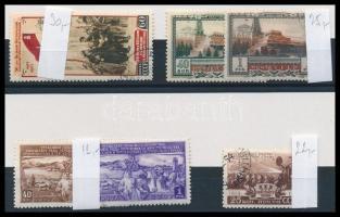 Szovjetunió 3 db sor és 1 db önálló érték (Mi EUR 89,-)