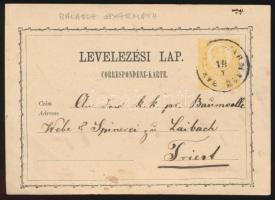 1871 Díjjegyes levelezőlap BAL(ASSA) GYARMATH