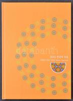 Yearbook, Dél-Korea;2002 Bélyegévkönyv