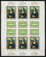 1974 Mona Lisa vágott teljes ív (30.000) / Mi 2940 imperforate complete sheet (ránc, törés, ujjlenyomat / crease, fingerprint, folded)