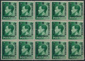 Morocco Definitive overprinted block of 15, Marokkó Forgalmi felülnyomott 15-ös tömb