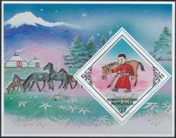 The foal and the hare block A csikó és a nyúl blokk