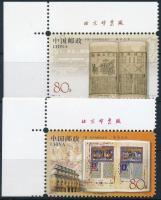 2003 Könyv ívsarki sor + kisív sor Mi 3480-3481