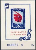 3rd Youth Stamp Exhibition memorial sheet, 3. Ifjúsági Bélyegkiállítás emlékív