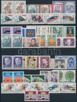 1975 Teljes évfolyam bélyegei párokban