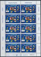 Accession to the European Union mini sheet, Csatlakozás az Európai Unióhoz kisív