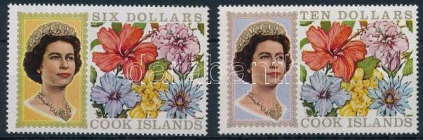 Virágok 2 érték Flowers 2 stamps