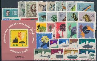 30 stamps + block, 30 klf bélyeg + blokk