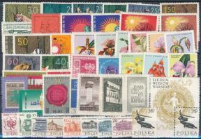 1965 45 klf bélyeg, közte sorok