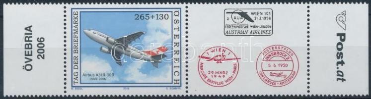 Stamp Day - Airplane stamp with coupon, Bélyegnap - Repülő, szelvényes bélyeg