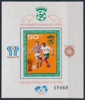 Football World Cup 1982 block, Labdarúgó VB 1982 blokk