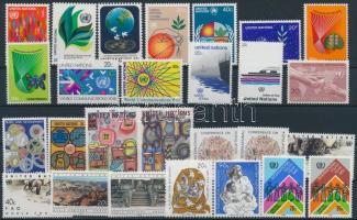 1982-1984 szinte a teljes évfolyamok: 27 klf bélyeg 1982-1984 27 stamps