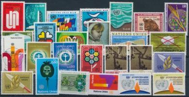 1969-1973 complete year, 1969-1973 teljes évfolyam bélyegei