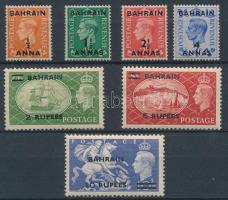 VI. György felülnyomott sor 7 klf értéke George VI overprinted 7 diff stamps