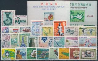 1962-1967 26 diff stamps with sets + block, 1962-1967 26 db klf bélyeg, közte teljes sorok + blokk