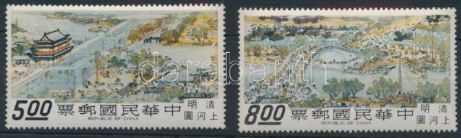 City in northern China set + stripe of 5 Egy város Észak-Kínában sor ötöscsíkkal