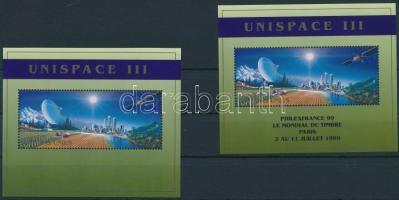 UNISPACE III űrkutatási konferencia blokk és felülnyomott változata, UNISPACE III block + overprinted block