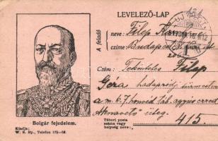 Ferdinand I of Bulgaria, I. Ferdinánd bolgár fejedelem