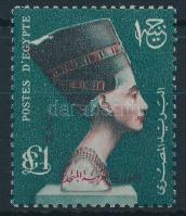1960 Felülnyomott Nefertiti Mi 603
