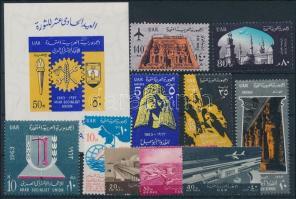 1962-1963 Szinte a teljes évfolyamok: 59 klf bélyeg + 1 blokk