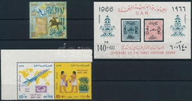 Postal Day set with pair + block, Posta napja sor párral + blokk