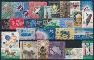 1965 28 db bélyeg, közte 2 klf pár